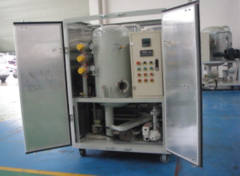 What is the real Double stages vacuum oil purifier?